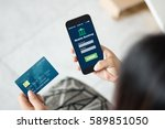 online mobile banking concept