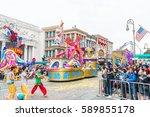 osaka  japan   nov 21 2016  ... | Shutterstock . vector #589855178