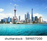 shanghai skyline in sunny day ... | Shutterstock . vector #589857200