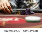 players hands and chips. stack...   Shutterstock . vector #589859138