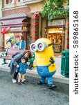 Small photo of OSAKA, JAPAN - NOV 21 2016: Minion Mascot from Despicable Me in Universal Studios japan.