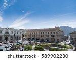 guatemala   june 30  2005 ... | Shutterstock . vector #589902230