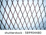 close metal old rusty brown... | Shutterstock . vector #589904480