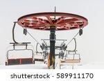 station of the ski lift  empty...   Shutterstock . vector #589911170