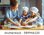 happy family in the kitchen.... | Shutterstock . vector #589946120