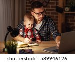 father and son babywork at home ... | Shutterstock . vector #589946126