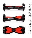 electric mini hover board... | Shutterstock . vector #589948016