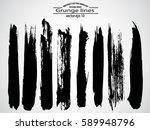 set of grunge brush strokes  | Shutterstock .eps vector #589948796