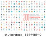 flat big collection set icon... | Shutterstock .eps vector #589948940