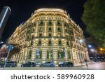 Small photo of MILAN, ITALY - OCTOBER 1, 2015: Excelsior Hotel Gallia viewed at night (formerly Le Meridien Hotel Gallia, circa 1932) in Milan, Italy. Renovated in 2014 by Milanese architect Marco Piva