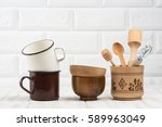 kitchenware | Shutterstock . vector #589963049