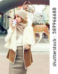 street style. beautiful woman... | Shutterstock . vector #589966688