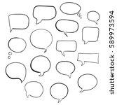 set of bubbles speech  hand... | Shutterstock .eps vector #589973594