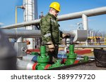 oil worker | Shutterstock . vector #589979720