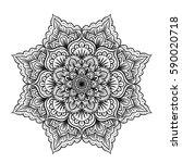 hand drawn illustration of... | Shutterstock .eps vector #590020718