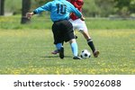 football soccer | Shutterstock . vector #590026088