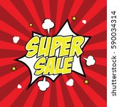 Super sale banner template design. Pop art comic style.