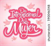 dia internacional de la mujer ... | Shutterstock .eps vector #590046548