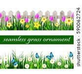 green grass seamless | Shutterstock .eps vector #590062724