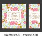romantic invitation. wedding ... | Shutterstock .eps vector #590101628