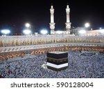 mecca  saudi arabia.   november ... | Shutterstock . vector #590128004