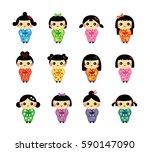 cute kimono doll vector... | Shutterstock .eps vector #590147090