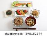 japanese cuisine | Shutterstock . vector #590152979