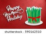 nowruz greeting. novruz.... | Shutterstock .eps vector #590162510