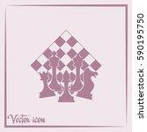 chess club sport emblems or...   Shutterstock .eps vector #590195750