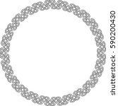 round celtic pattern. pattern... | Shutterstock .eps vector #590200430