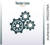 vector icon pinion   Shutterstock .eps vector #590221964