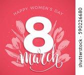 international women's day.... | Shutterstock .eps vector #590226680