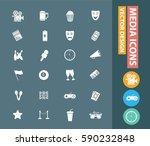 media icon set clean vector | Shutterstock .eps vector #590232848