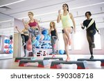 team of women having step... | Shutterstock . vector #590308718