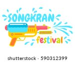 vector logo gun for songkran... | Shutterstock .eps vector #590312399