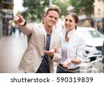 young female tourist asks for... | Shutterstock . vector #590319839