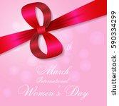 international happy women's day ... | Shutterstock .eps vector #590334299
