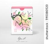 vector box. sakura branch.... | Shutterstock .eps vector #590380520