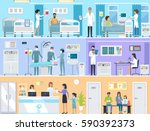 horizontal set of medical... | Shutterstock .eps vector #590392373