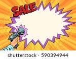 sale comic cloud science... | Shutterstock .eps vector #590394944