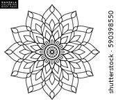 flower mandala. vintage... | Shutterstock .eps vector #590398550