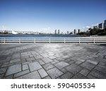 tokyo city road | Shutterstock . vector #590405534