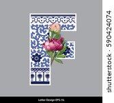 vector of peony flower on ... | Shutterstock .eps vector #590424074