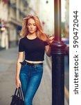 street style. beautiful woman... | Shutterstock . vector #590472044