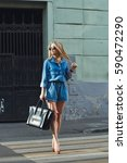 street style. beautiful woman... | Shutterstock . vector #590472290