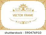 gold photo frame with corner... | Shutterstock .eps vector #590476910