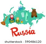 russia map with iconic objects | Shutterstock .eps vector #590486120