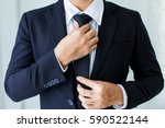 people  business fashion and...   Shutterstock . vector #590522144