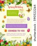 easter spring holidays... | Shutterstock .eps vector #590522264