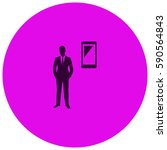 businessman with phone vector ...